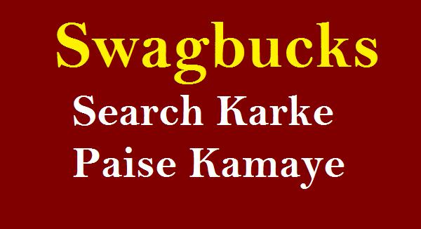 SwagBucks Review Kya Hai Paise Kaise Kamaye India