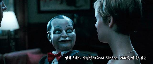 Dead-Silence-2007-movie-scene