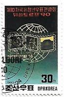 Selo Exposição Internacional de Selos