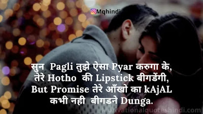 Kiss Day Sad Shayari