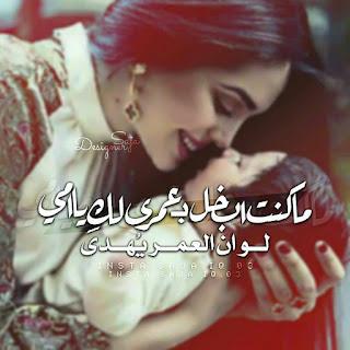 صور عن الأم