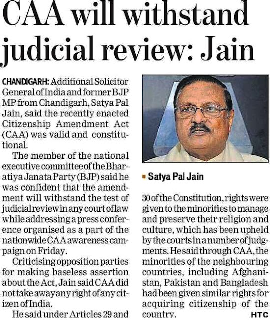 CAA will withstand judicial review : Jain