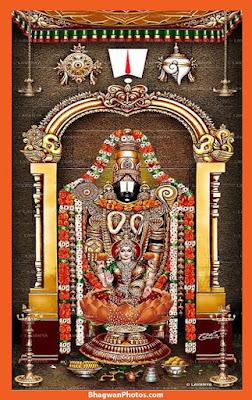 Tirupati Balaji Hd Images