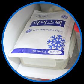 aplikasi pada produk ice pack super