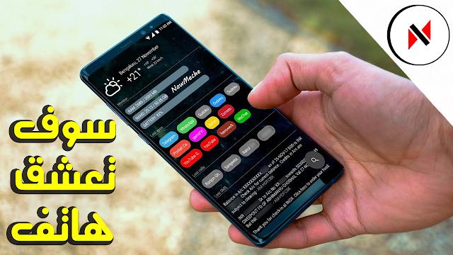3 تطبيقات أندرويد رهيبة وخرافية ستجعلك تعشق هاتفك بجنون - لا أنصحك أبدا بتفويتها 2018