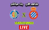 مشاهدة مباراة خيتافى و اسبانيول بث مباشر اليوم بتاريخ 16-06-2020 في الدوري الاسباني