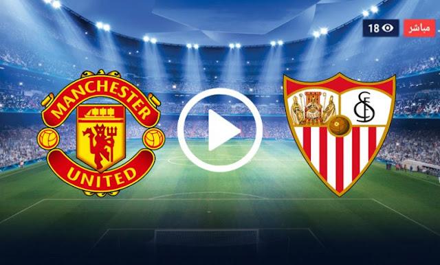 موعد مباراة اشبيلية ومانشستر يونايتد بث مباشر بتاريخ 16-08-2020 الدوري الأوروبي