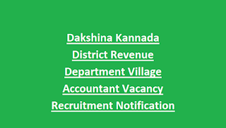 Dakshina Kannada District Revenue Department Village Accountant Vacancy Recruitment Notification 2018 34 VA Govt Jobs Online