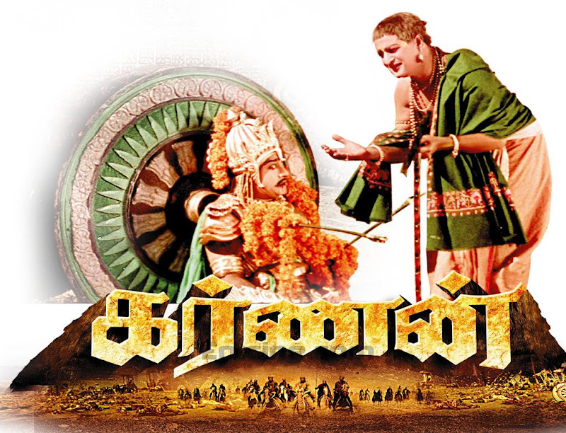 Karnan 1963 Tamil Movie Mp3 Songs Free Download Helenhalluziq