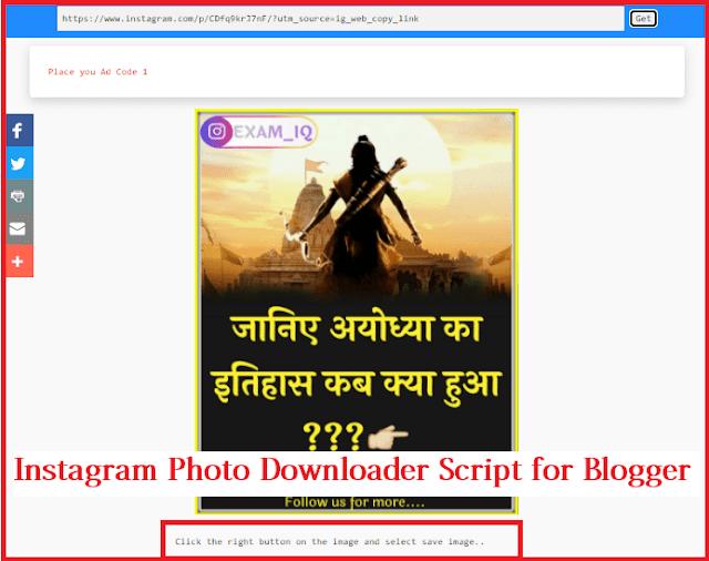 Instagram Photo Downloader and Instagram Video Downloader Script