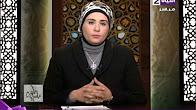 برنامج قلوب عامرة حلقة السبت 10-12-2016 مع نادية عمارة