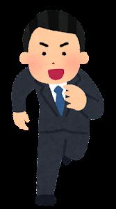 走る人たちのイラスト(男性社会人2)