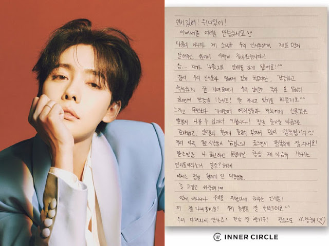 Jinu WINNER Tulis Surat Untuk Penggemar Sebelum Jalani Wajib Militer
