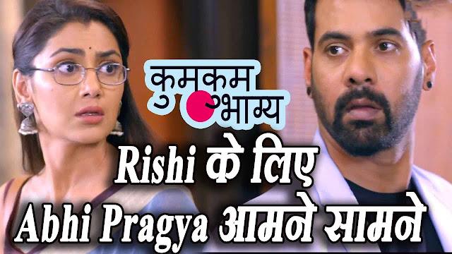 OH NO! Abhi and Pragya turn big enemies refreshing old love in Kumkum Bhagya
