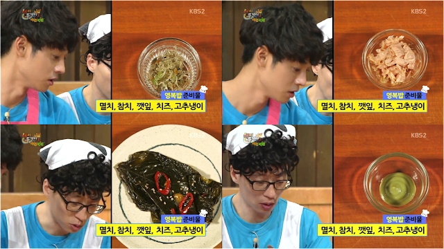 Jung Joon Young Rice Ball Recipe Ingredient stir fried baby anchovies tuna pickled perilla leaf jangajji cheese horseradish wasabi steamed rice seasoned laver sesame oil Happy Together Night Cafeteria park myeong su yoo jae suk Korean Entertainment Programs enjoy korea hui Park Myung Soo Jo Se ho Park Han Byul Yoo Jae Suk