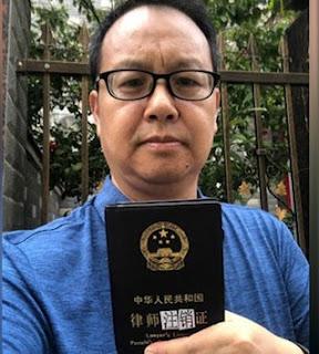 打脸中央全面依法治国委员会?司法部对新时代律师后刘晓原的行政复议完全不作为