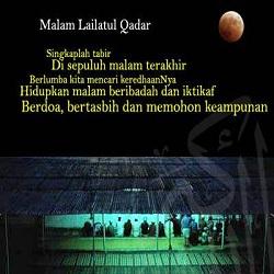 Kata Mutiara Malam Lailatul Qadar