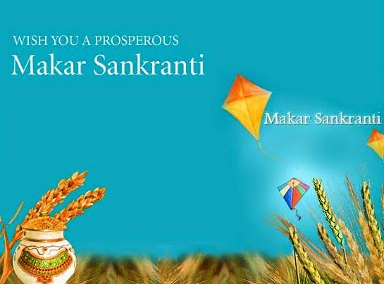 Makar Sankranti HD greetings