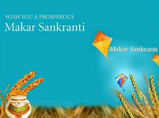 Makar Sankranti HD greetings