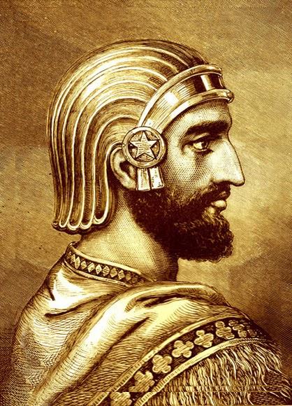 Image result for พระเจ้าไซรัสมหาราช แห่งเปอร์เซีย