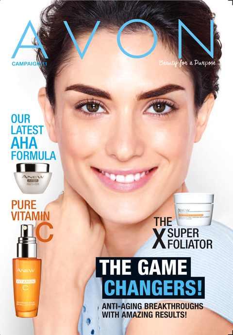 Avon campaign 11 2016 brochure