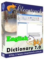English to Urdu Dictionary, Urdu to English Dictionary, Dictionary, Oxford, Dictionary Free Download, CleanTouch Dictionary