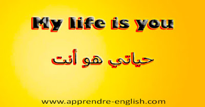 My life is you    حياتي هو أنت