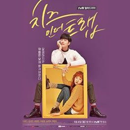 Sinopsis Cheese In The Trap Korean Drama