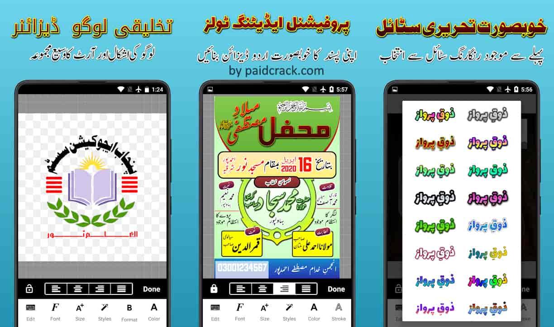 Imagitor - Urdu Design Premium Mod Apk 1.8.1