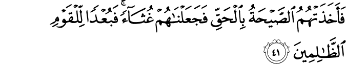 Surat Al Mu'minun ayat 41