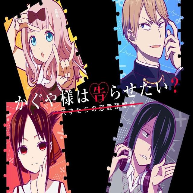 جميع حلقات أنمي Kaguya-sama wa Kokurasetai Tensai-tachi no Renai Zunousen Season 2 مترجم