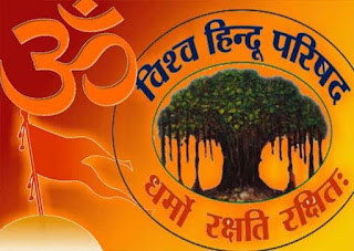 mathura-kashi-not-yet-free-to-raise-the-issue-vhp