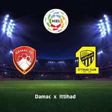 مشاهدة مباراة الاتحاد وضمك بث مباشر اليوم 13-9-2019 في الدوري السعودي