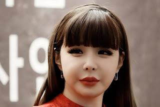 Biografi Park Bom