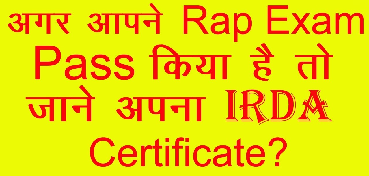 BECOME A RAP AND DOWNLOAD CERTIFICATE - CSC KNOWLEDEGBASE
