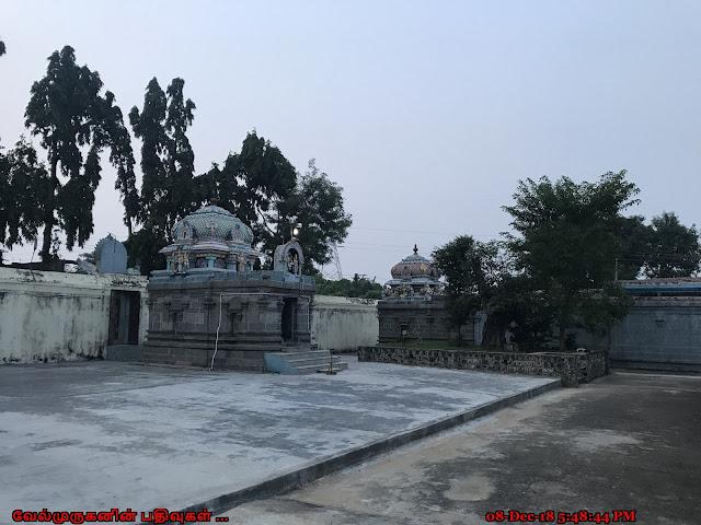 Vamanapureeswarar temple Thirumaanikuzhi
