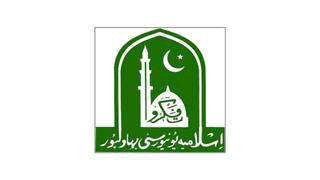 Islamia University of Bahawalpur IUB Jobs 2021 in Pakistan - Islamia University Bahawalpur Jobs 2021 - IUB Jobs 2021