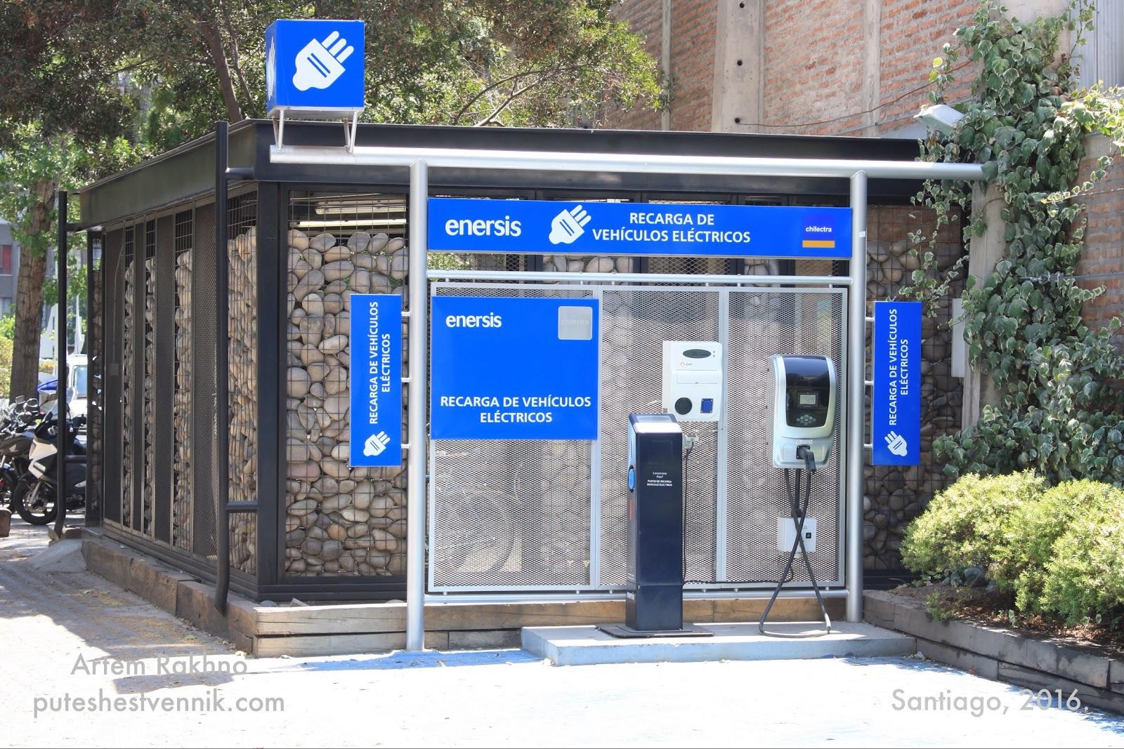 Станция зарядки электромашин