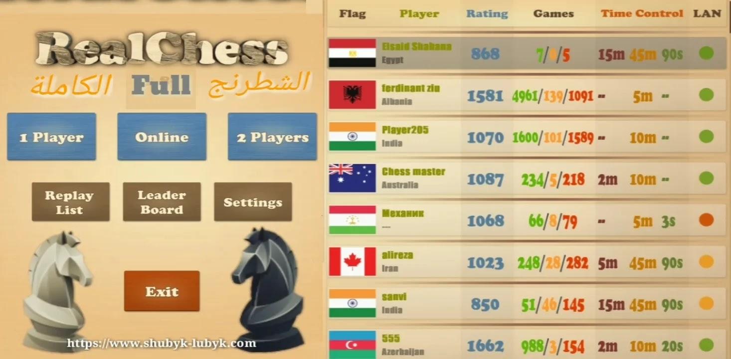 لعبة شطرنج كاملة للأندرويد