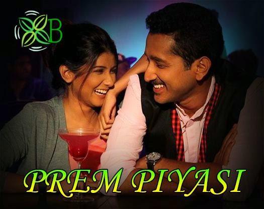 Prem Piyasi, Glamour