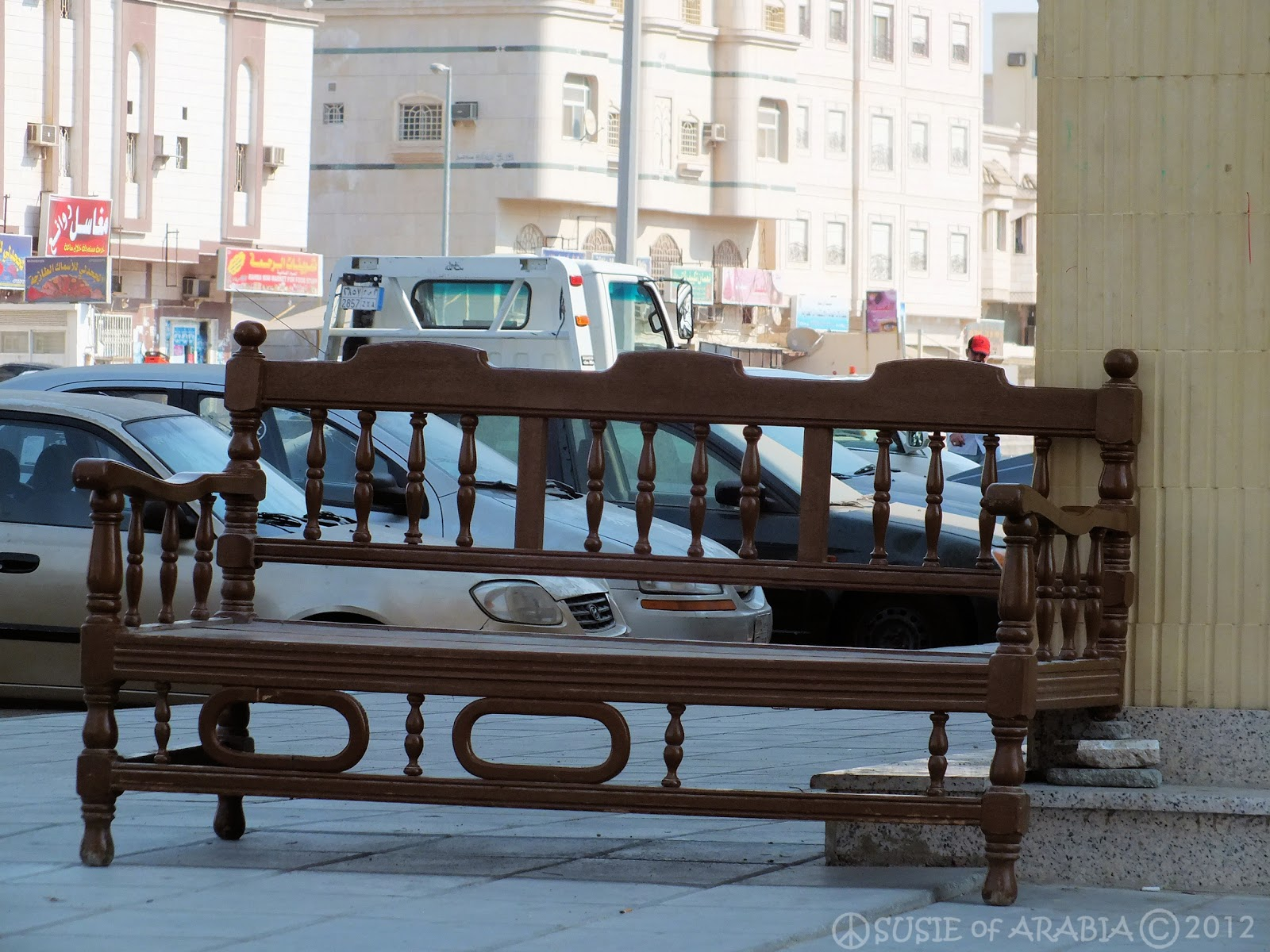 Jeddah Daily Photo Our World Three Legged Bench