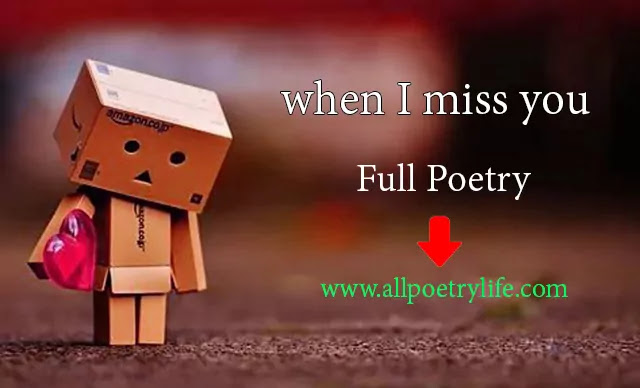 English Poetry, Love poetry, sad poetry, when I miss you