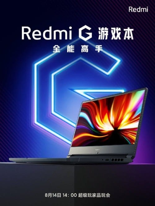 Redmi is exciting the Redmi G gaming computer