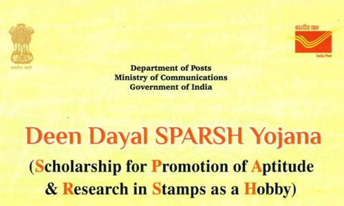 Kerala PSC - Deen Dayal SPARSH Yogana