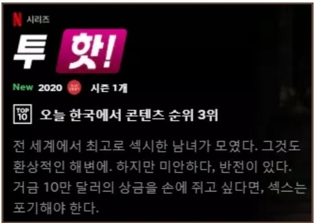 fmkorea_com_20200427_164408.jpg