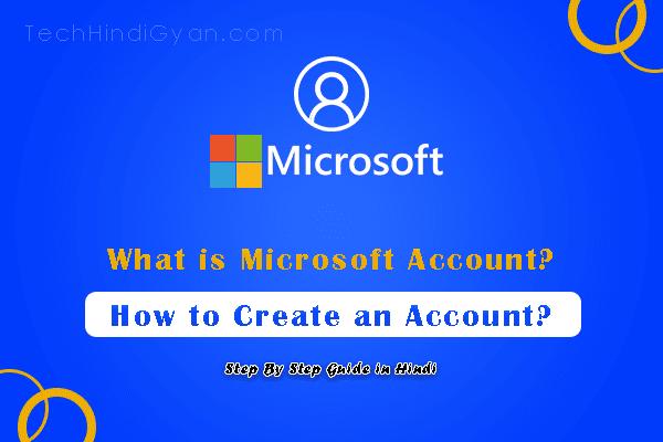 Microsoft Account क्या हैं? माइक्रोसॉफ्ट अकाउंट कैसे बनाये? Step By Step Guide