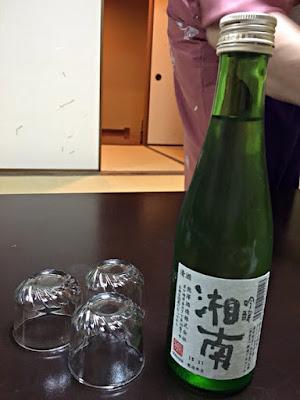 湘南 吟醸酒