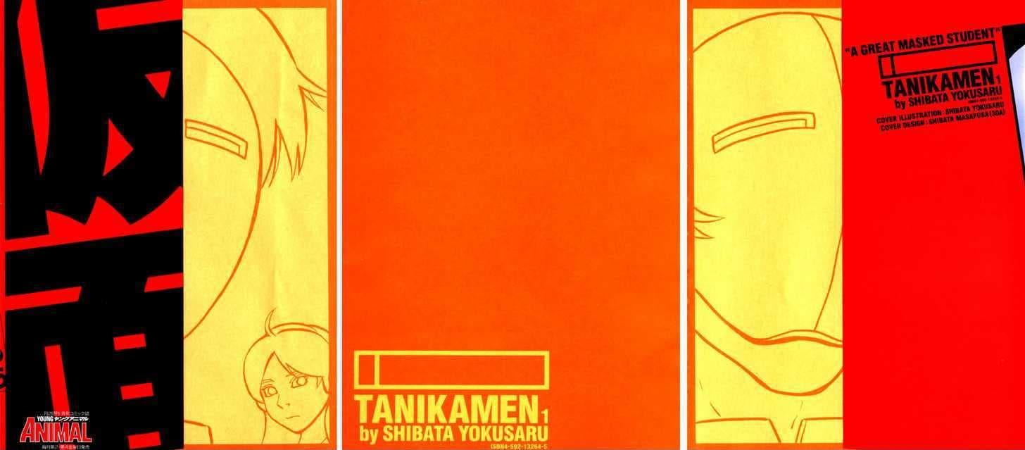 อ่านการ์ตูน Tanikamen ตอนที่ 0 หน้าที่ 24