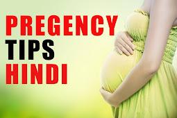 Pregency: प्रेग्नेंसी में यह 10 डाइट टिप्स होंगे फायदेमंद