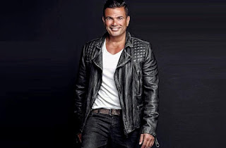 Today the concerts of singer Amr Diab, Hamaki and Nancy Ajram in Dubai